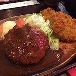 洋食屋 カーネリアン - 友達のデミハンバーグと追加トッピングのコロッケ2個 これも美味しい✨