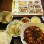 晴々飯店 - プレミアム麻婆豆腐セット!1080円!