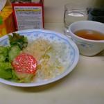 45170573 - スープとサラダ