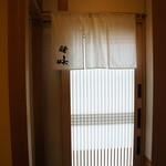 鮨 和 - お昼時間終了なので、女将さんが暖簾を仕舞ってしまいました、後で外観撮る積りでしたが、中から撮りました