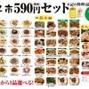 Gyouzaichi - 料理写真: