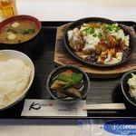 居酒屋 dining kataji - 料理写真: