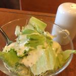 cafe SAWAYA - ランチのサラダ