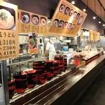 伊予製麺 - 内観写真:店内