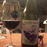 バル・コセチャ - 基本的にすべてお店のワインはオーガニックだそう。