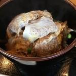 45176457 - ヒレカツ丼
