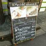 スペイン料理&BAR アモール・デ・ガウディ - ランチのガウディ計画❤ . :。 ヾ(◎´∀`◎)ノ 。: .