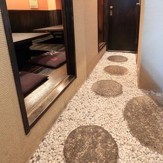 京都町家風のモダンな和空間でお楽しみください。