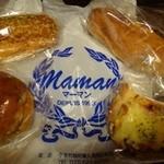 パン工房 マーマン - 4種類購入しました。