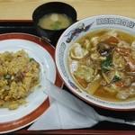 みちもり食堂 - 料理写真:『五目中華』&『半焼飯』