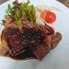 ■松阪牛ロース【すき焼き肉】