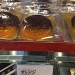 しょこら亭 - オレンジコンフィ、買いました