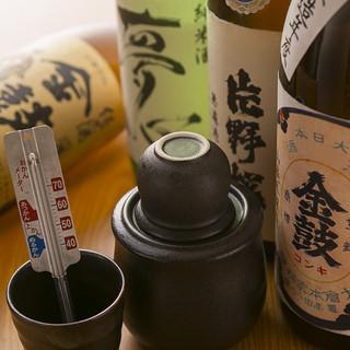 全国各地選りすぐりの日本酒