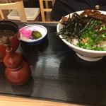 45179071 - うなぎまぶし丼(上)