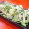 Gosamaru - 料理写真:ゴーヤーチャンプルー