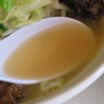 45180971 - たんめん 中 細麺
