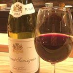 45181517 - グラスワインでも十分な美味しさ