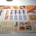 45181709 - 元祖 宇味家 JR宇都宮駅構内店