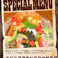 カフェ桃山78 - エビとアボガドのタコサラダ