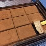 45184801 - 生チョコレート 響17年