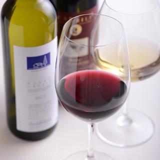 様々なワインをお試し下さい