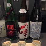 日本酒Bar やわらぎ - 呑み比べセット