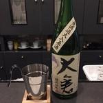 日本酒Bar やわらぎ - 大倉 特別純米 無濾過火入原酒 18BY