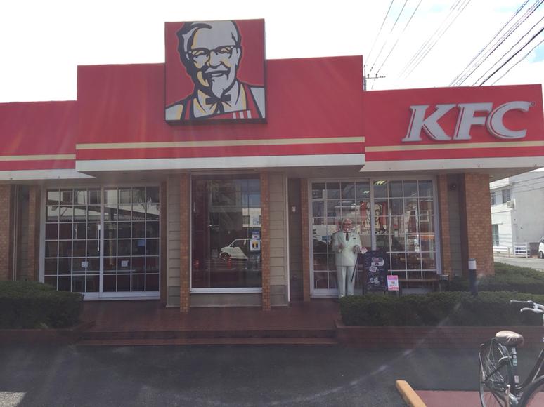 ケンタッキーフライドチキン 宮崎花ヶ島店