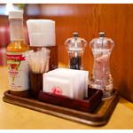 さわやか - 「粗挽き塩・胡椒」(2015.11)