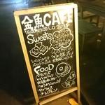 金魚CAFE - 外の看板メニュー