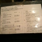 金魚CAFE - ランチメニュー   ランチはコーヒー紅茶がおかわり自由