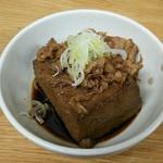 45187597 - 肉豆腐