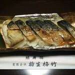 45187745 - 焼き鯖寿司
