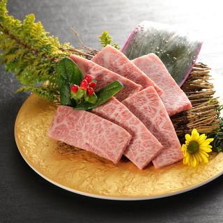 当店では最高級黒毛和牛A5ランクのお肉を使用しております