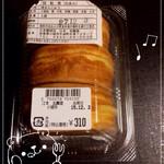 江本饅頭店 - 3個入り¥310♪