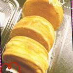 江本饅頭店 - ほんのり温かい3個入り♪