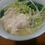 中華料理 華宴 - 鶏肉タン麺