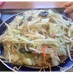 喜陽軒 - 料理写真: