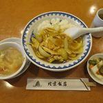 45192595 - 鳥肉の中華カレーライス_2015/12