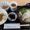 岩手山サービスエリア(下り線) レストラン - 料理写真:930円