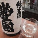 45194376 - 豊國酒蔵「豊國」