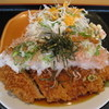 Tsukasatei - 料理写真:和風おろしチキンカツ わさび添え