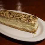 45196164 - ブラックペッパーチーズケーキ