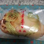 45196189 - 椰子牛奶酥(やしにゅうないす)