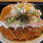 つかさ亭 - 料理写真:和風おろしチキンカツ わさび添え