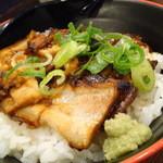 tokushimara-memmenou - セットのチャーシュー丼