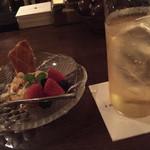 Bar ISLAY MIST -