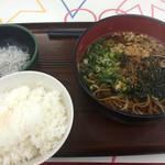 浜名湖サービスエリア 遠州庵 - 料理写真:
