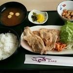 Tomoshige - 豚ロース生姜焼き定食 800円
