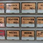 45200438 - 定食